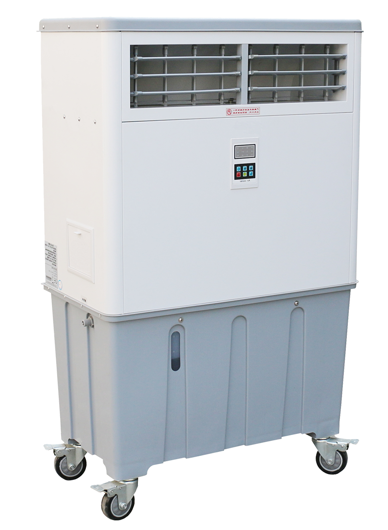 Air Cooler Model IFCF 1388 (1.4m Model)
