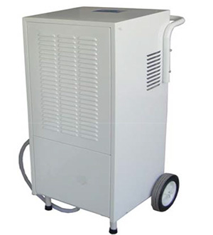 product dehumidifier DH-2120BS