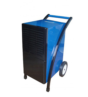 product dehumidifier DH-255BS